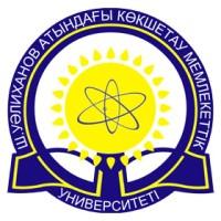 Shokan Ualikhanov Kokshetau State University